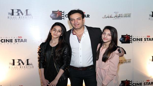 Jalaibee Movie Premiere