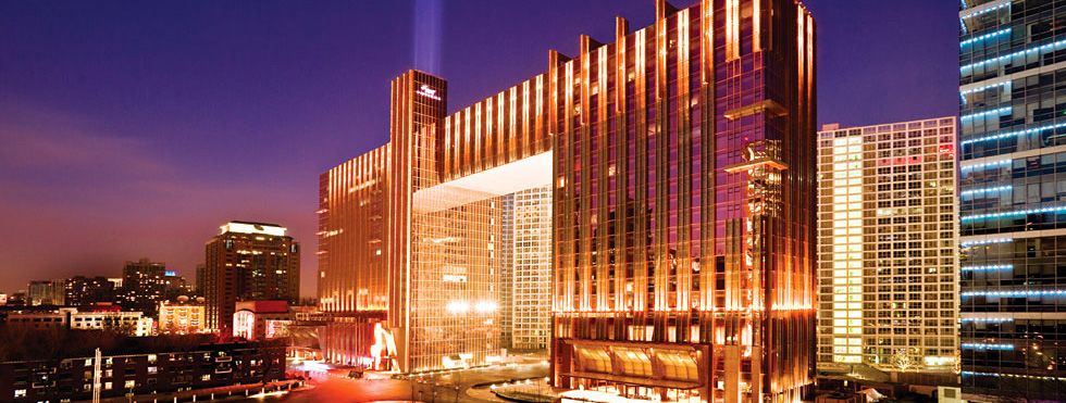 Places to Stay in Beijing – Kluchit's Favorite Hotels