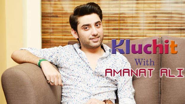 Amanat Ali- Don't run after the world