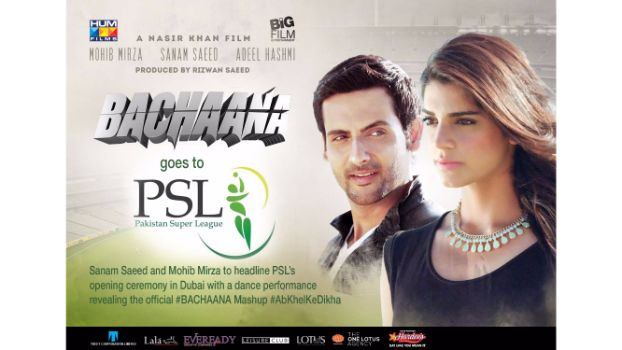 BACHAANA goes to PSL!!