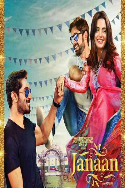 We watched Janaan and here's why you should too!