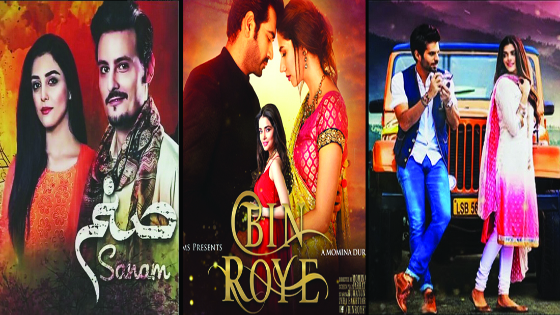 Hum TV Dramas-why the same problem?