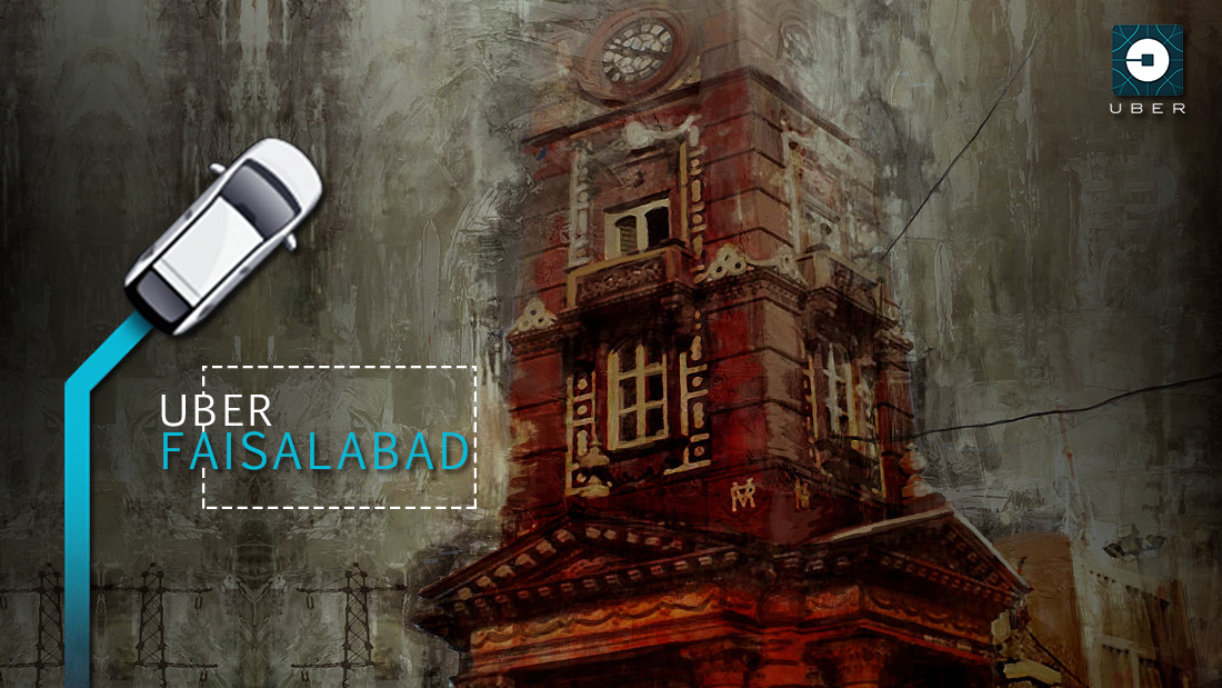 Uber drives Faisalabad