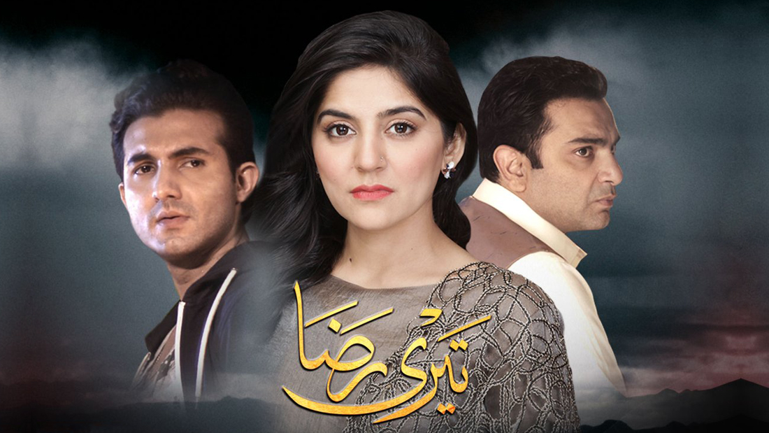 ARY Digital's Teri Raza marks Sanam Baloch's Comeback!!!