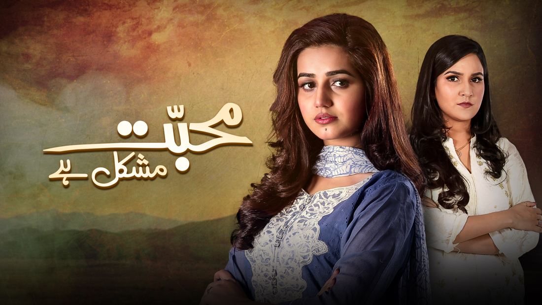 Hum TV Drama Mohabbat Mushkil Hai is geared for a Great Beginning!!!