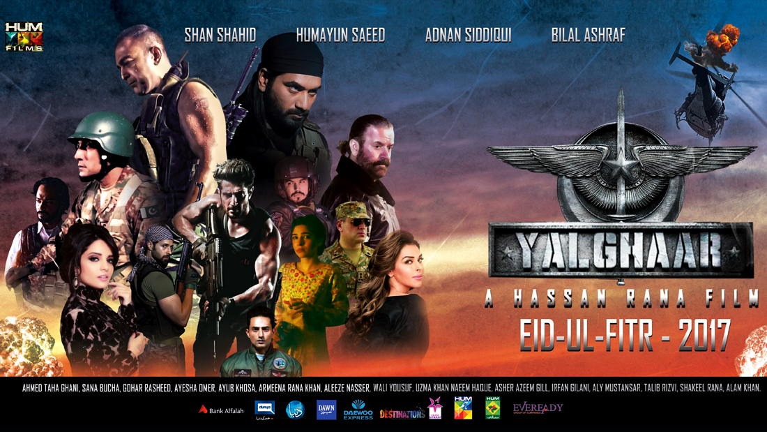 YALGHAAR running to Packed Houses Worldwide!!!