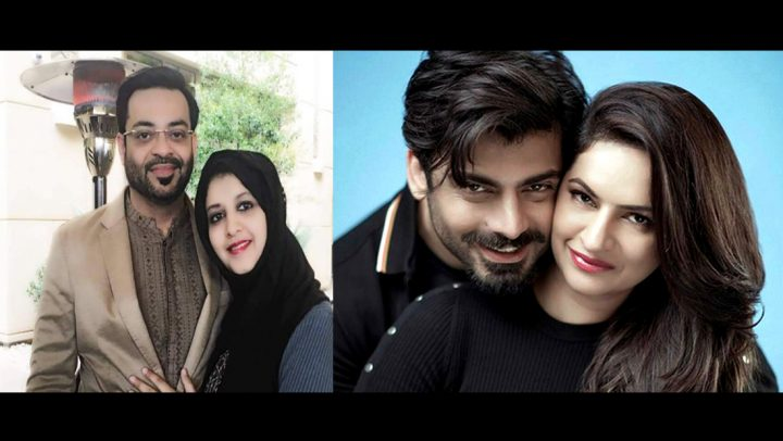 Pakistani Celebrity Couples Who Are Goals AF!