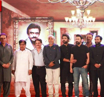 A-Plus organized the grand launch of drama Laal Ishq – A sequel of Landa Bazar!