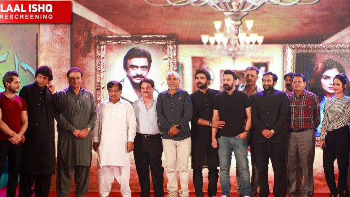 A-Plus organized the grand launch of drama Laal Ishq – A sequel of Landa Bazar!