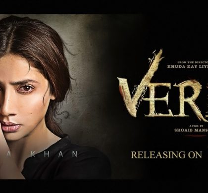 Hum Films and Showman Productions Verna's first look is out!