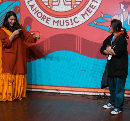 Lahore Music Meet 2018