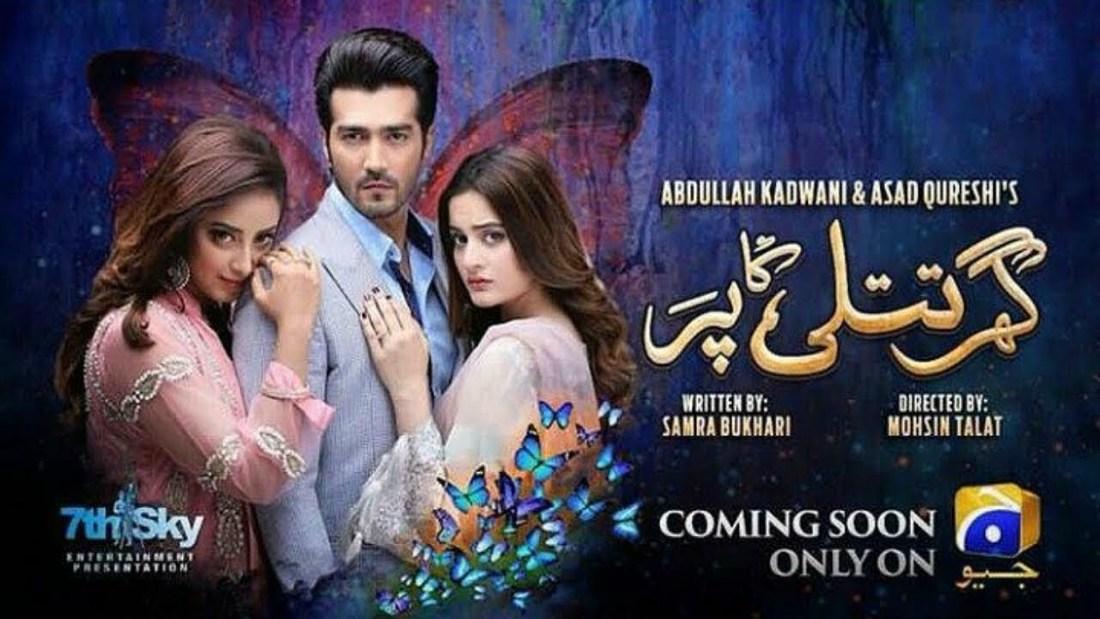"""Ghar Titli Ka Par"" all set to go on air in December"