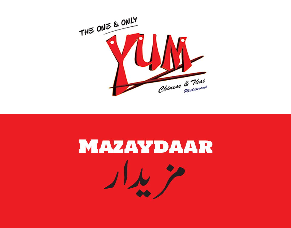 lahore-restaurant-names-in-urdu-yum-kluchit