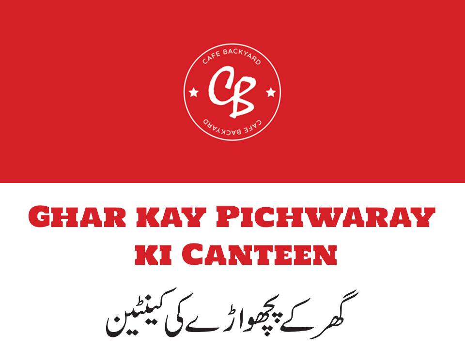 lahore-restaurant-names-in-urdu-cafe-backyard-kluchit