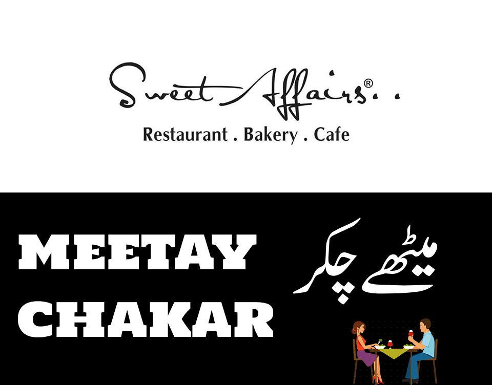 lahore-restaurant-names-in-urdu-sweet-affairs-kluchit