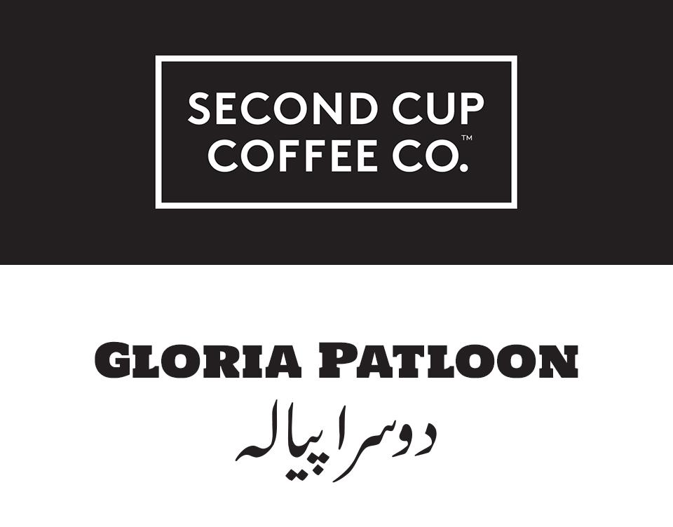 lahore-restaurant-names-in-urdu-second-cup-kluchit