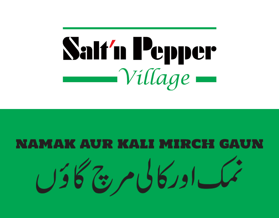 We translated these popular restaurant names in Urdu and