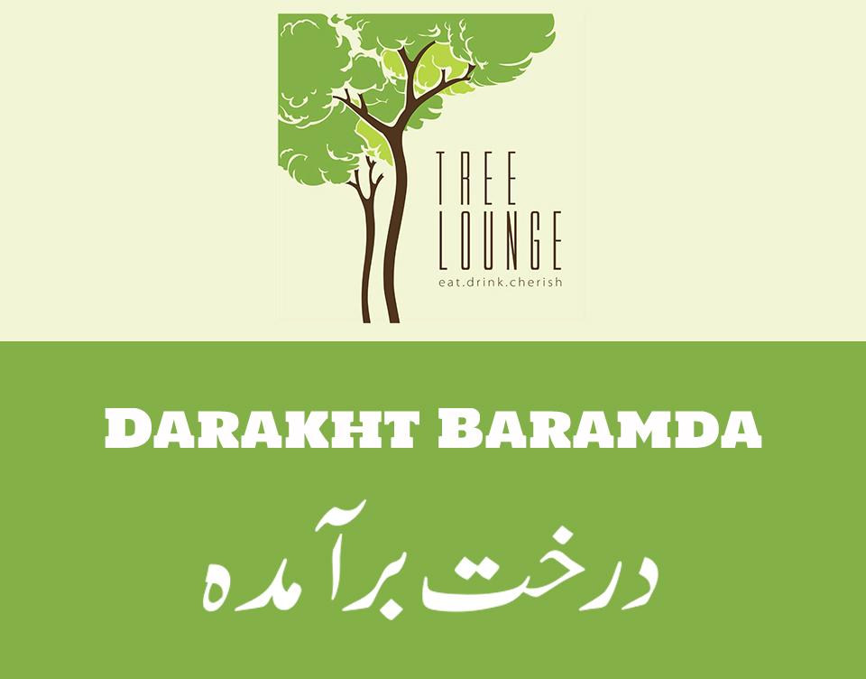 lahore-restaurant-names-in-urdu-tree-lounge-kluchit