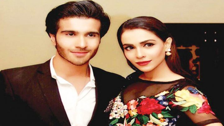 Humaima Malick wants privacy as Feroze Khan's wedding celebrations begin