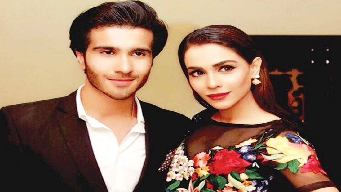 Humaima Malick wants privacy as Feroze Khan's wedding celebrations begin