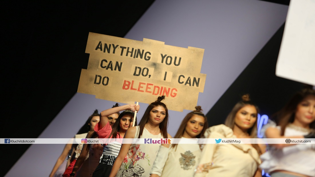 PFDC Sunsilk Fashion Week 2018: Hira Ali