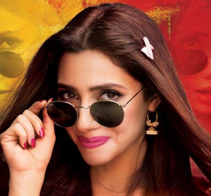 Mahira Khan just revealed her look in '7 Din Mohabbat In' and we can't wait to see her on screen now!