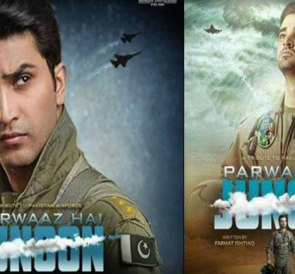 First look of Parwaz Hai Junoon released