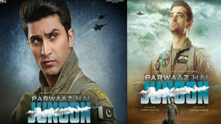 First look of Parwaz Hai Junoon released