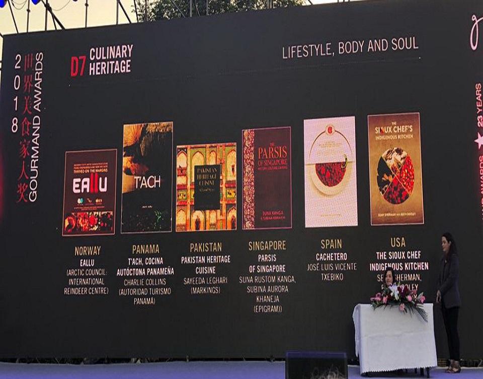 pakistani-heritage-cuisine-gourmand-award