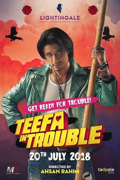 teefa-in-trouble-kluchit