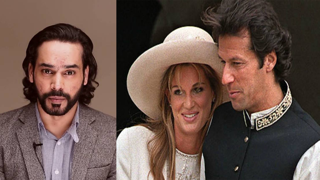 Gohar Rasheed's tweet asking Jemima Khan to be a part of the Oath Taking Ceremony