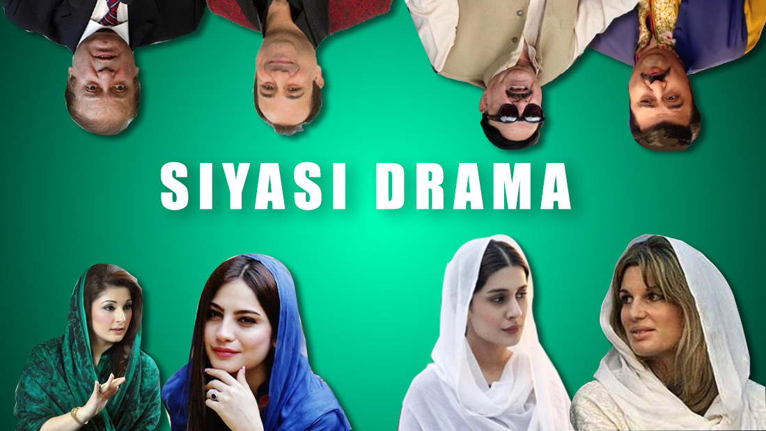 If Someone Makes A Film On Pakistani Politics, These Actors Would Be Perfect For The Role!